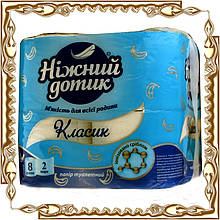 Туалетная бумага Ніжний Дотик (Нежное Прикосновение), 2 шаровая