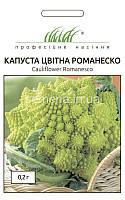 Насіння Цвітна капуста Романеско 0,2 г Anseme, Італія, фото 1