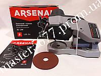 Заточной станок для цепи Арсенал 3С-180 ( 2 круга в комплекте)