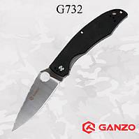 Нож Ganzo G732