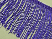 Бахрома танцевальная цвет фиолетовый арт. 15037-3, цена за рулон 10 метров.