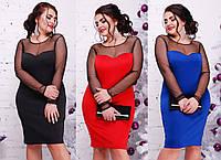 Красивое женское платье подчеркивающее фигуру
