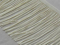 Бахрома танцевальная цвет светлый беж арт. 15037-9, цена за рулон 10 метров.