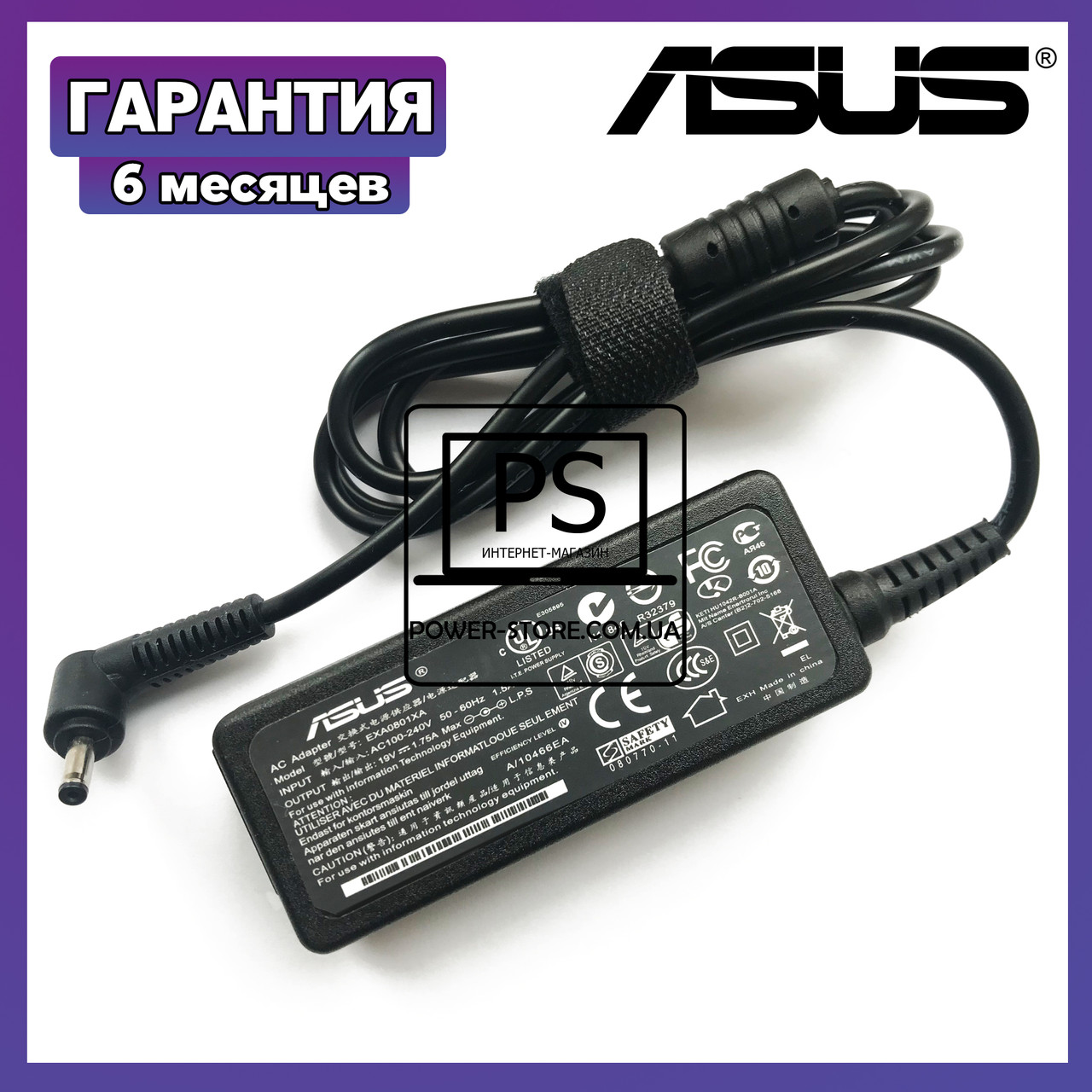 Блок питания зарядное устройство для ноутбука ASUS 19V 1.75A 33W 4.0x1.35