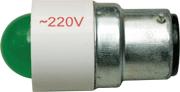 Лампа СКЛ-5 (Цоколь B22d/25x26)