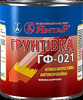 """Грунтовка ПФ – 021 (серо - голубая) ТМ """"Янтарь"""""""