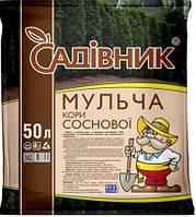 "Мульча ""Садовник"" с коры,фракция (0-5 мм),50л"