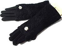 Перчатки и митенки модные 2 в 1 черные размер 8,5