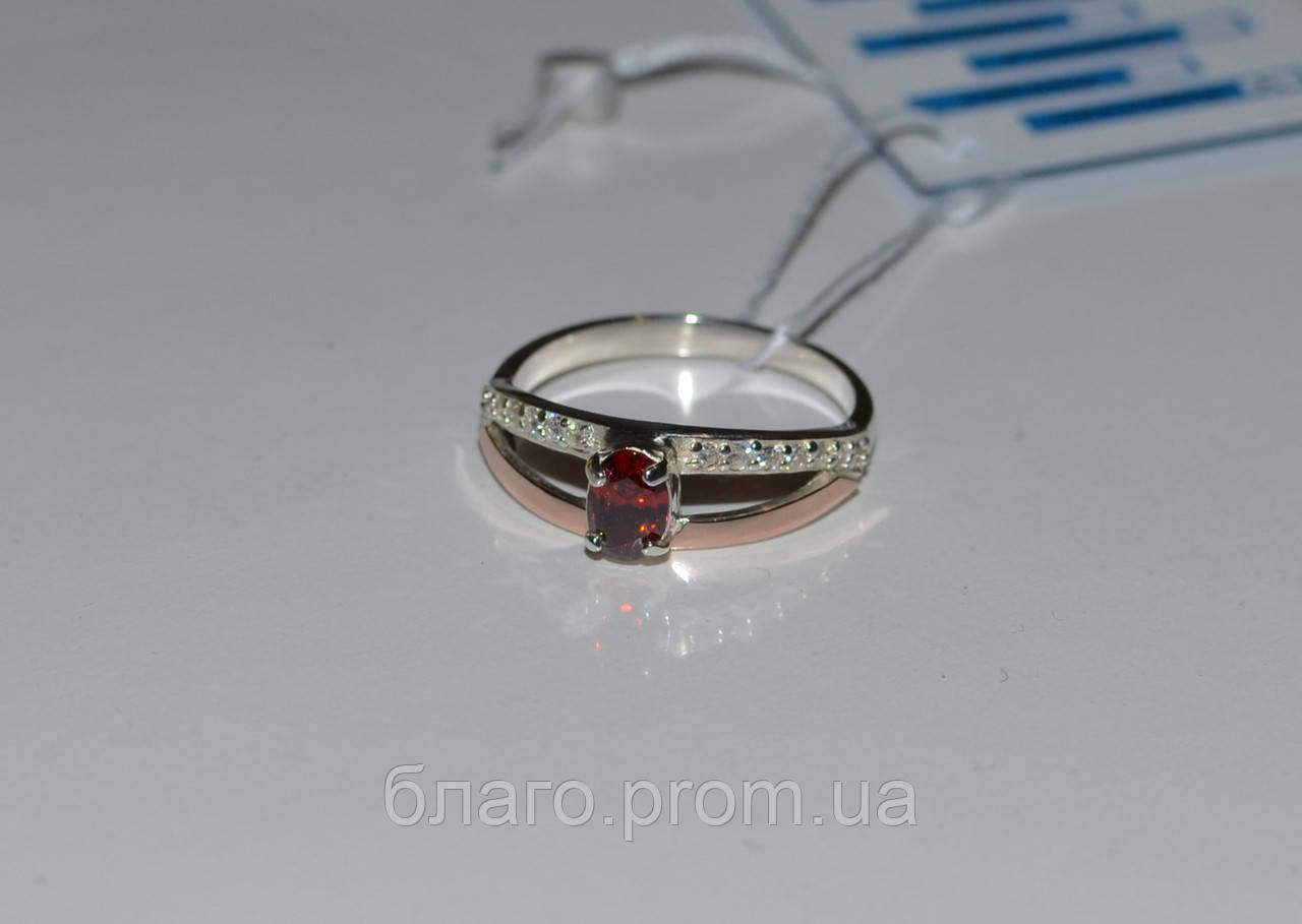 Кольцо серебребряное с золотом