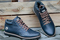 Ботинки полуботинки зимние кожа мужские темно синие Харьков (Код: Ш147)