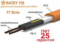 Нагревательный кабель(Электрический теплый пол Ратей) Ratey TIS, двужильный кабель,1.26кВт