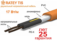 Электрический теплый пол Ratey(Ратей) TIS двужильный кабель 1,55 кВт