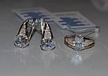 Серьги серебряные с золотыми вставками, фото 7