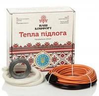 Одножильный нагревательный кабель Наш Комфорт НК-250