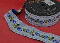 Тесьма декоративная арт. 20500 цв.blue, цена за упаковку 10м