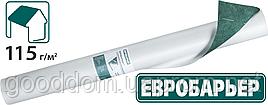 Евробарьер 115 Juta/Юта Супердиффузионная мембрана подкровельная