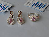 Сережки срібні з золотими вставками, фото 8