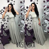 Вечернее платье в пол ан-11692-3