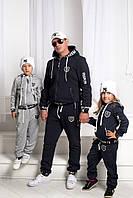 """Детский костюм """"Philipp Plein""""  утепленный, 2 цвета  / Детская одежда арт 3044-95"""