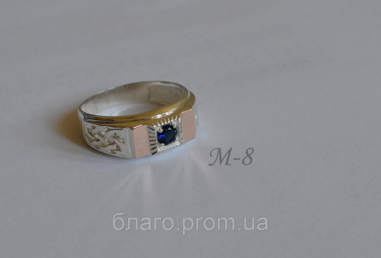 Серебряный мужской перстень с золотыми накладками