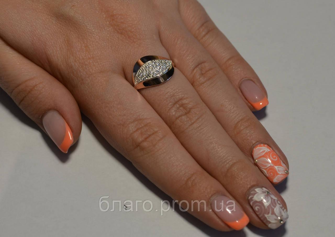 Серебряное кольцо с золотыми напайками