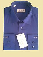 Рубашка  синего цвета с длинным рукавом