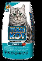Пан Кот Рыба - сухой корм для кошек с рыбой, 10 кг