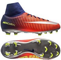 Детские футбольные бутсы Nike Mercurial в Украине. Сравнить цены ... ae0f3efb1a5