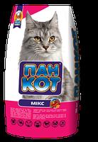 Пан Кот МИКС - сухой корм для взрослых кошек, 3 вида мяса, 10 кг