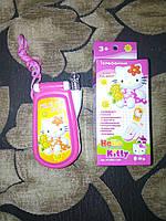 """Детский телефон-раскладушка """"Hello Kitty"""""""