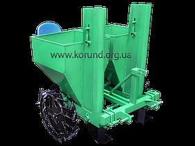 Картофелесажалка двухрядная для минитрактора КСН-2 ( КОРУНД )