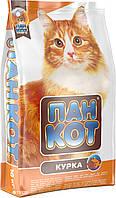 Пан Кот Курица - сухой корм для взрослых кошек с курицей, 10 кг