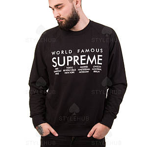 Supreme world famous свитшот | Чёрный цвет  \ Бирка оригинал