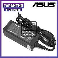 Блок питания зарядное устройство для ноутбука ASUS 19V 1.58A 30W 2.5x0.7