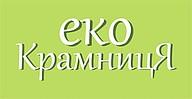 """""""ЕКО-КРАМНИЦЯ"""""""