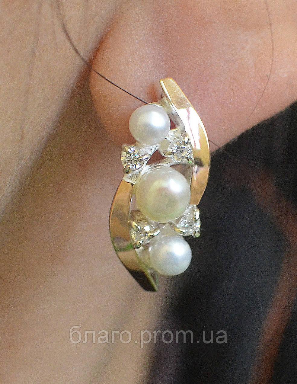 Серебряные серьги с золотыми вставками и жемчугом