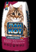 """Пан Кот """"Яловичина"""" - сухой корм для кошек с говядиной, 10 кг"""