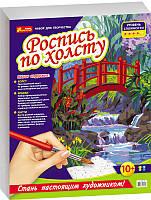 "Раскраска по номерам ""Мост в саду"" 15129029Р"
