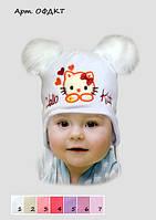 Осенняя шапочка для девочки Китти