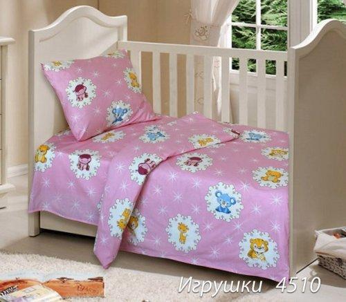 Комплект постельного белья  детский ИГРУШКИ (навол. 40*60)