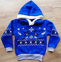 Толстовка теплый свитер детский тринить начес
