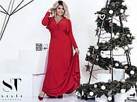 Потребительские товары  Плаття великих розмірів в Украине. Сравнить ... 326a74a99ea04