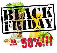"Black Friday в ""Пиво Дома"": скидки до -50%!"