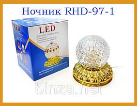 Ночник RHD-97-1,оригинальный проектор ночник.