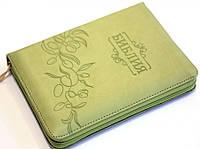Библия, 13х18 см., оливковая, с замком, индексами
