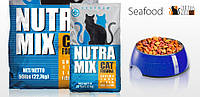 Nutra Mix (Нутра Микс) SEAFOOD 9,07 кг