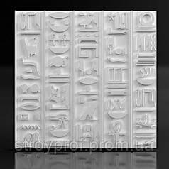 3D панели «Pharaoh»