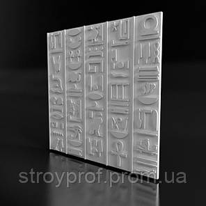 3D панели «Pharaoh», фото 2