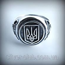 1027 Кольцо с гербом Украины Патриот серебро 925 пробы