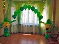 """Оформление шарами Дня рождения, Арка в стиле """"Черепахи-ниндзя"""""""